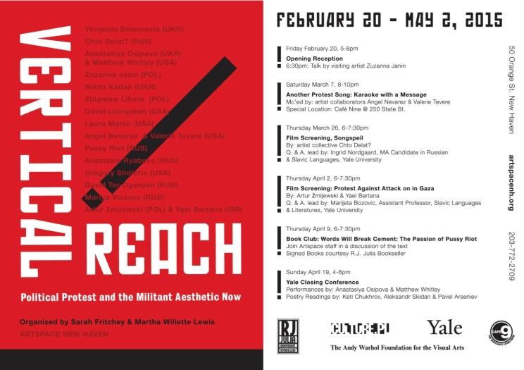 VerticalReach_EventSchedule